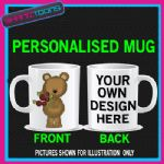 WEDDING ANNIVERSARY MUG PERSONALISED GIFT 005 ADD PICTURE / WRITING
